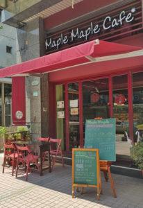 Maple Maple Café