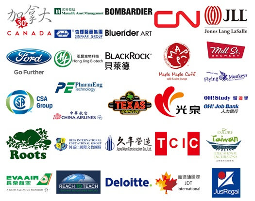 2016 Corporate Member Banner (July)