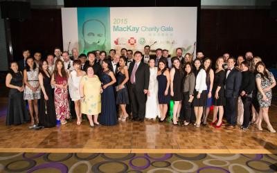 Mckay-Charity-Gala-278-400x250