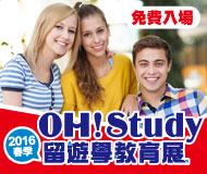 Oh Study-2016