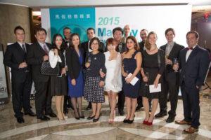 MacKay Charity Gala 2015_1