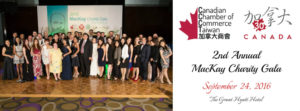 Mackay Charity Gala 2016