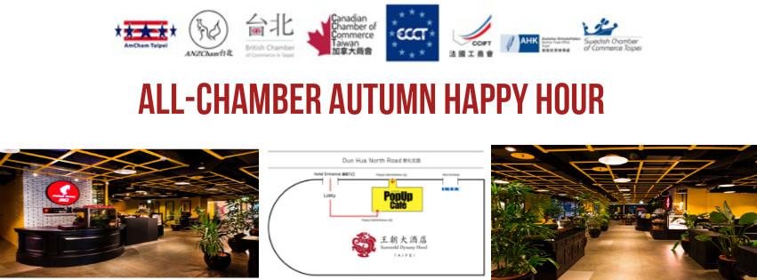 BCCT All Chamber Autumn 2016