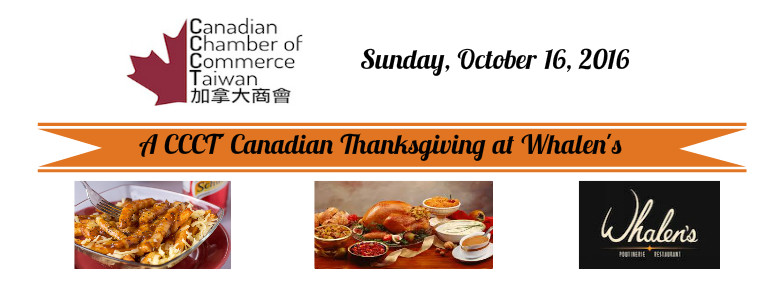 Canadian Chamber of Commerce in Taiwan - Thanksgiving 2016