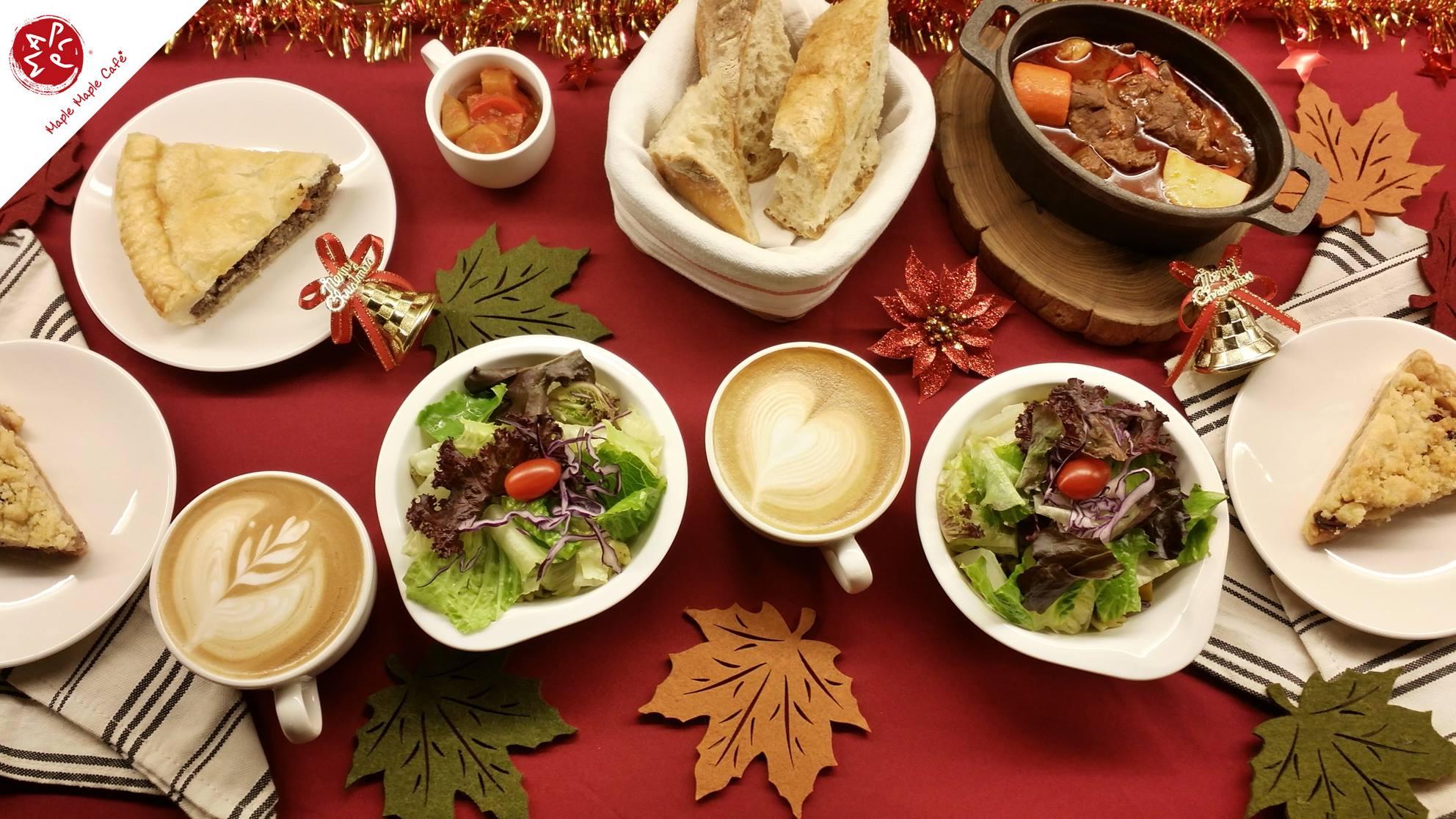 Canadian Christmas Season Feast - 加拿大聖誕節日套餐 - Canadian ...