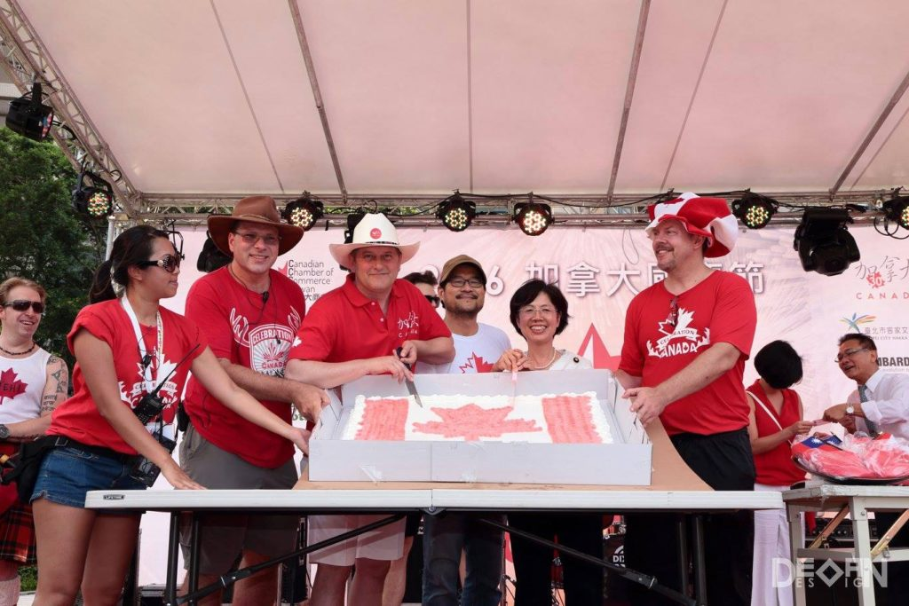 Canada Day in Taiwan 2016
