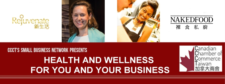 Canadian Chamber of Commerce in Taiwan - Health and Wellness