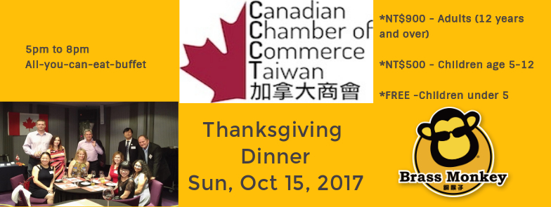 Canadian thanksgiving archives canadian chamber of for Canadian chambre of commerce